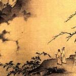 Jeu du TAO dans Histoire du Jeu du Tao estampe-150x150