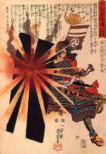 331px-Honjo_Shigenaga_parriying_an_exploding_shell-207x300 dans RESSOURCES et Savoirs en TAO