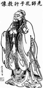 Présentation du JI  dans Le Livre des Mutations 170px-confucius_02-147x300