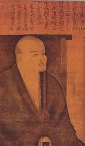 Les Mentors dans MEDITATIONS du JEU du TAO 180px-dogen-174x300