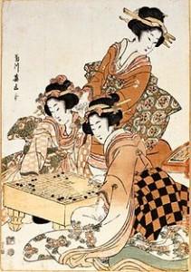 L'âge d'Or du Go dans TAO et le Maître 220px-gobildalt.jpg-211x300