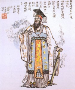Philosophie du Tao dans TAO et le Maître 9f24654b-250x300
