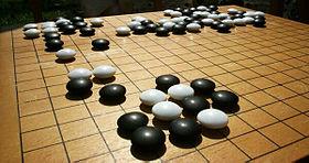 Le Jeu de Go dans TAO et le Maître go_board