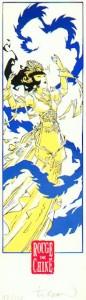 Utiliser le Livre des Oracles du Jeu du Tao dans Le Livre des Oracles robin_mer_de_chine-86x300