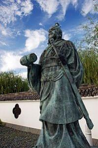 Sun ZI - l'art de la guerre dans Le Livre des Mutations 200px-enchoen27n3200-199x300