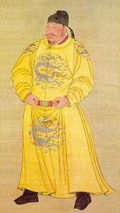 L'époque des Tang  dans Le Livre des Mutations 220px-tangtaizong-170x300