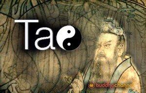 Tao1-131c8