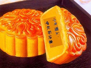jeux de cuisine de gateau chinois les recettes populaires blogue le blog des g teaux. Black Bedroom Furniture Sets. Home Design Ideas